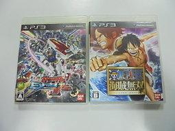 PS3 日版 GAME 2品套組 海賊無雙 / 機動戰士鋼彈 極限 VS(41528563)