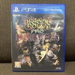 滿千免運 中文版 PS4 魔龍寶冠 Pro Dragon's Crown Pro 5 S037