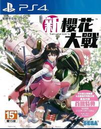 【全新未拆】PS4 新櫻花大戰 SAKURA WARS 一般版 中文版 附首批限定特典【台中恐龍電玩】