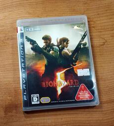 便宜賣!PS3日版遊戲- 惡靈古堡 5(7-11取貨付款)