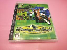 網路最便宜 SONY PS3 無說明書 2手原廠遊戲片 賽馬大亨世界 winning post world