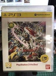 PS3 日文版 機動戰士鋼彈 極限 VS. Best  二手 無刮傷