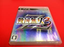 ㊣大和魂電玩㊣ PS3 戰國無雙3 Z {日版}編號:J1~PS三代主機適用