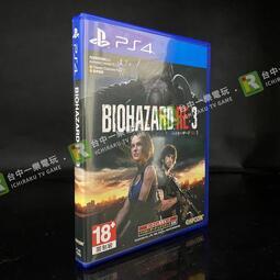 【已售出】PS4 惡靈古堡 3 重製版 RE3 生化危機 biohazard 3【台中一樂電玩】