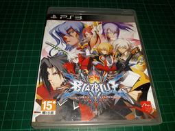 PS3《BLAZBLUE 蒼翼默示錄》光碟+操作手冊( 日文版)【CS超聖文化讚】