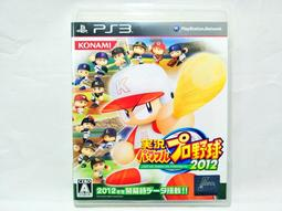 【奇奇怪界】SONY PlayStation PS3 實況野球2012