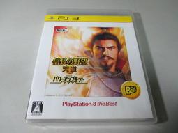 兩件免運! PS3 信長之野望: 天道with 威力加強版(純日BEST版)(普)