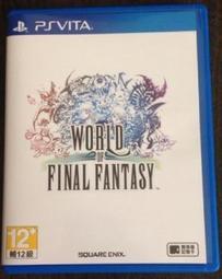 Psv Final Fantasy word   太空戰士 世界 2手九成新 中文版 有現貨喔^^