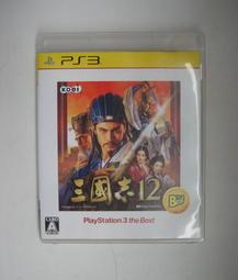 PS3 三國志12 日版
