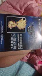 PS4 FF7 重製版 遊戲 陸行鳥 召喚晶石 序號 下載卡