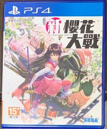 PS4 新櫻花大戰 中文版  二手
