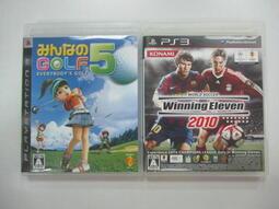 PS3 日版 GAME 2品套組 全民高爾夫5 / 世界足球競賽2010 (41276105)