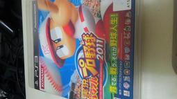 網路小站-特價出清-PS3 遊戲光碟 實況野球 2011