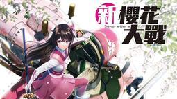 新櫻花大戰(中文版)
