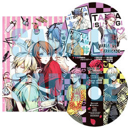 ★代購★stellaworth套組 【PSVita】遊戲 VARIABLE BARRICADE【限定版】附:CD