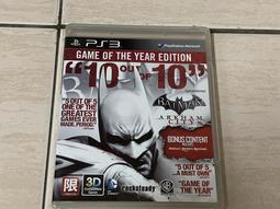 蝙蝠俠 阿卡漢城市 年度合輯版