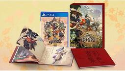 [現貨]PS4《天穗之咲稻姬》中文限定版