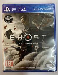 【KB 同人館】缺貨 中文版 PS4 對馬戰鬼 Ghost of Tsushima 中英文合版