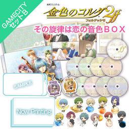 金色琴弦2ff  BOX GAMECITY setB 特典分售 柚木 火原 加地 土浦 志水 翔麻 金澤 王崎 吉羅