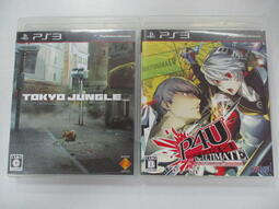 PS3 日版 GAME 2品套組 東京叢林/女神異聞錄4 終極深夜鬥技場 (無說明書) (41169490)