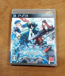 便宜賣!PS3日版遊戲- 蒼翼默示錄  連續變幻(7-11取貨付款)