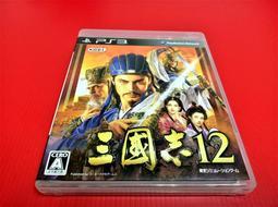 ㊣大和魂電玩㊣ PS3 三國志 12 {日版}編號:J1~PS三代主機適用