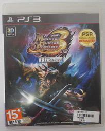 [崴勝3C] 二手 SONY PS3 原廠遊戲片 魔物獵人3 HD