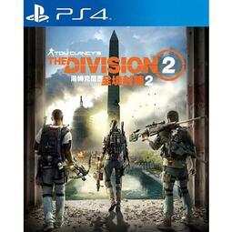 【老賴電玩】PS4 全新現貨 湯姆克蘭西:全境封鎖 2 中文版