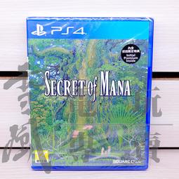 【員林雪風電玩】PS4原版片 - 聖劍傳說2 SECRET of MANA 中文版【現貨供應】