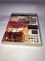 【阿融店】好東西100% PS3 實況野球2010 日文版