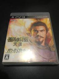 PS3 正版 遊戲 日版 信長之野望: 天道 with 威力加強版(初版 說明書破損)