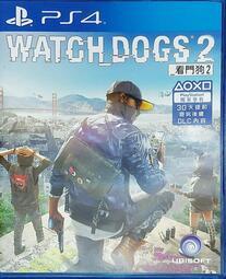 看門狗2 PS4 二手片