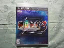 PS3 戰國無雙3 戰國無双3 Z