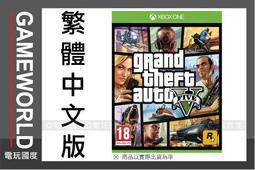 【無現貨】XONE GTA 5 俠盜獵車手 5 *中文版* V(XBOX ONE遊戲)2014-11-18 【電玩國度】