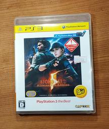 便宜賣!PS3日版遊戲- 惡靈古堡5 AE版 BEST(瘋電玩)