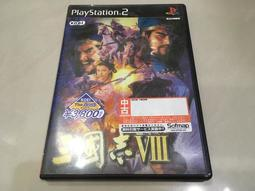 PS2 Game 三國志 8
