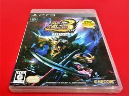 ㊣大和魂電玩㊣ PS3 魔物獵人 3RD  HD 高解析度版 {日版}編號:W3~PS三代主機適用