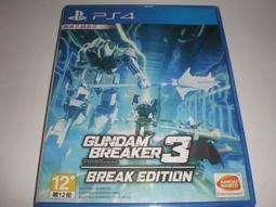 PS4 鋼彈破壞者3 鋼彈創壞者3 創壞版 中文版