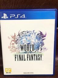 Final Fantasy世界 附特典 中文版 World of Final Fantasy PS4 遊戲 二手