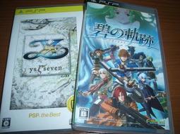 PSP 經典 Falcom 英雄傳說 碧之軌跡 & 伊蘇7 YS SEVEN ~非 PSV VITA空之軌跡 閃之軌跡