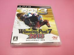 出清價! 網路最便宜 SONY PS3 2手原廠遊戲片 賽馬大亨 7 2013 賣450而已