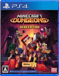 【月光魚 電玩部】預購10.8發售 純日版 PS4 我的世界:地下城 英雄版 純日版