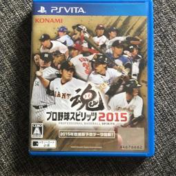 psv職棒野球魂2015 純日版