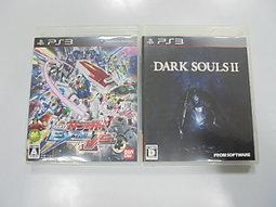 PS3 日版 GAME 2品套組 機動戰士鋼彈 極限 VS./黑暗靈魂2 (41497081)