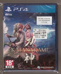 全新PS4 原版片  中文版   侍道外傳  刀神