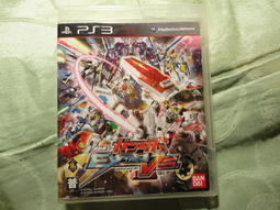 PS3 機動戰士鋼彈極限 EX TREME ガンダム エクストリームバーサス