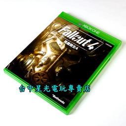 【Xbox One原版片】☆ 異塵餘生4 Fallout4 含海報 ☆【中文版 中古二手商品】台中星光電玩
