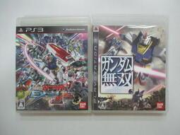 PS3 日版 GAME 2品套組 鋼彈無雙/機動戰士鋼彈 極限 VS.(41276150)