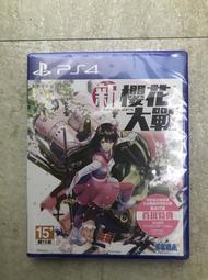 不囉嗦小舖 現貨供應。PS4 新櫻花大戰 中文版
