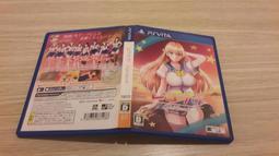◤遊戲騎士◢ PS Vita PSV 戀愛記錄 金色沙灘 Gold Beach 藍色海洋Blue Ocean 售1500